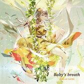 TVアニメ『サクラクエスト』第2クール EDテーマ「Baby's breath」(通常盤)/(K)NoW NAME【1000円以上送料無料】