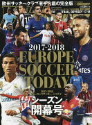 ヨーロッパサッカー・トゥデイ シーズン ワールドサッカーダイジェスト