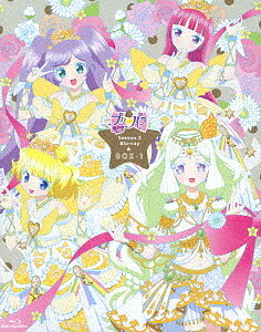 Pripara Season.3 Blu−ray BOX−1(Blu−ray Disc)/プリパラ【1000円以上送料無料】