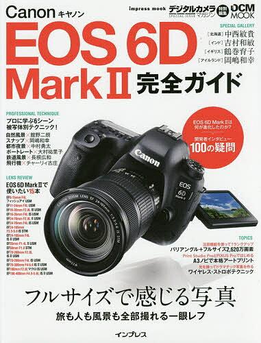 カメラ・写真, カメラ Canon EOS 6D Mark2 1000
