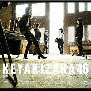 風に吹かれても(TYPE−C)(DVD付)/欅坂46【1000円以上送料無料】