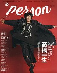 篠原涼子は現場でピリピリ…『民衆の敵』初回視聴率は9.0%