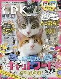 ネコDK vol.3【1000円以上送料無料】