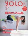 YOLO.style for Training Woman vol.5【1000円以上送料無料】