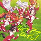 TVアニメ『ウマ娘 プリティーダービー』ED主題歌 ANIMATION DERBY 02 グロウアップ・シャイン!/スピカ【1000円以上送料無料】