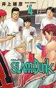 bookfan 2号店 楽天市場店で買える「SLAM DUNK 新装再編版 ♯4/井上雄彦【1000円以上送料無料】」の画像です。価格は648円になります。