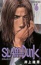 bookfan 2号店 楽天市場店で買える「SLAM DUNK 新装再編版 ♯6/井上雄彦【1000円以上送料無料】」の画像です。価格は648円になります。