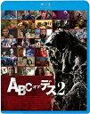 ABC・オブ・デス2(Blu−r...
