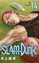 bookfan 2号店 楽天市場店で買える「SLAM DUNK 新装再編版 ♯14/井上雄彦【1000円以上送料無料】」の画像です。価格は648円になります。