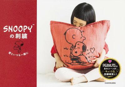 SNOOPYの刺繍