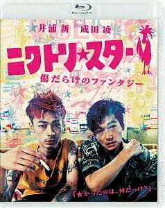 ニワトリ★スター(Blu−ray Disc)/井浦新【1000円以上送料無料】