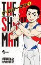 THE SHOWMAN 1/菊田洋之/内村航平【1000円以...