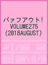 〔予約〕BARFOUT! 275 伊野尾慧(Hey! Say! JUMP)×戸塚祥太(A.B.C−Z)/ブラウンズブックス【1000円以上送料無料】