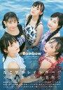 Rainbow journey たこやきレインボー1st写真集/西村康【1000円以上送料無料】