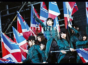 欅共和国2017(初回生産限定盤)(Blu−ray Disc)/欅坂46【1000円以上送料無料】
