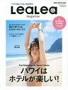 レアレアマガジン vol.17(2018WINTER)【1000円以上送料無料】