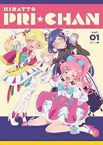 キラッとプリ☆チャン DVD BOX−1【1000円以上送料無料】