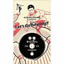 レッツゴーボウリング(KUWATA CUP 公式ソング)(完全生産限定盤)/桑田佳祐&The Pin Boys【1000円以上送料無料】