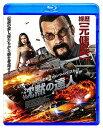 沈黙の達人(Blu−ray Disc)/スティーヴン・セガール【1000円以上送料無料】