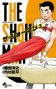 THE SHOWMAN 3/菊田洋之/内村航平【1000円以上送料無料】