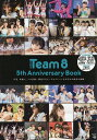AKB48 Team8 5th Anniversary Bo...
