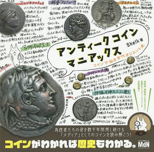 エンターテインメント, サブカルチャー  Shelk1000