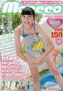moecco 82 DVD付【1000円以上送料無料】