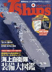 J−Ships(ジェイシップス) 2019年10月号【雑誌】【1000円以上送料無料】