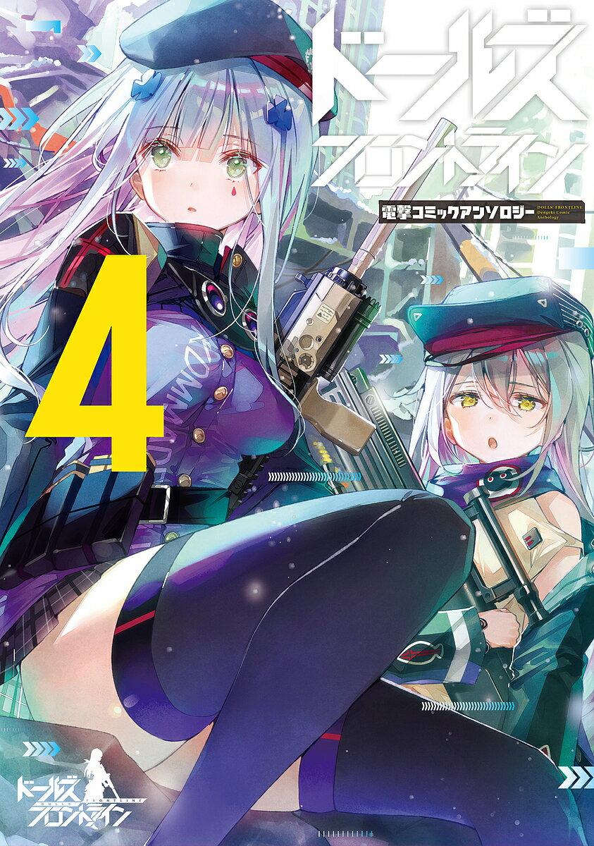 本・雑誌・コミック, その他  4DS1000