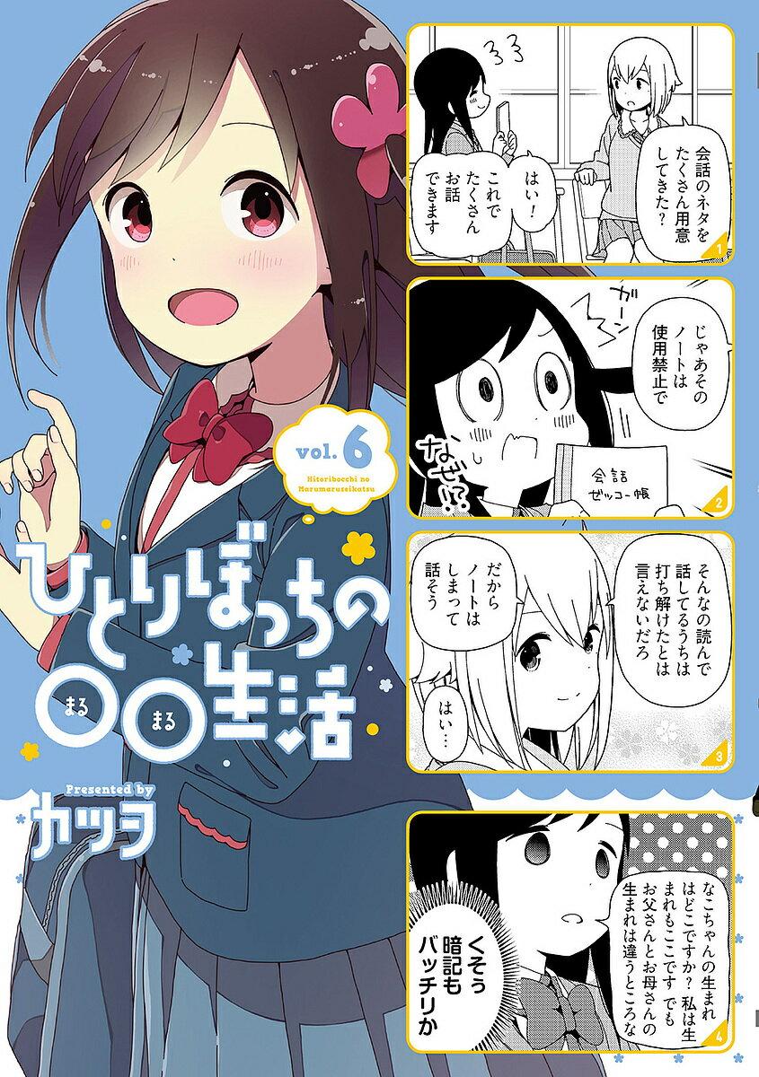 本・雑誌・コミック, その他  vol61000
