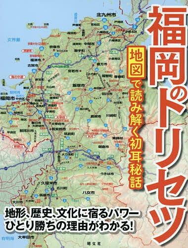 旅行・留学・アウトドア, ガイドブック  1000