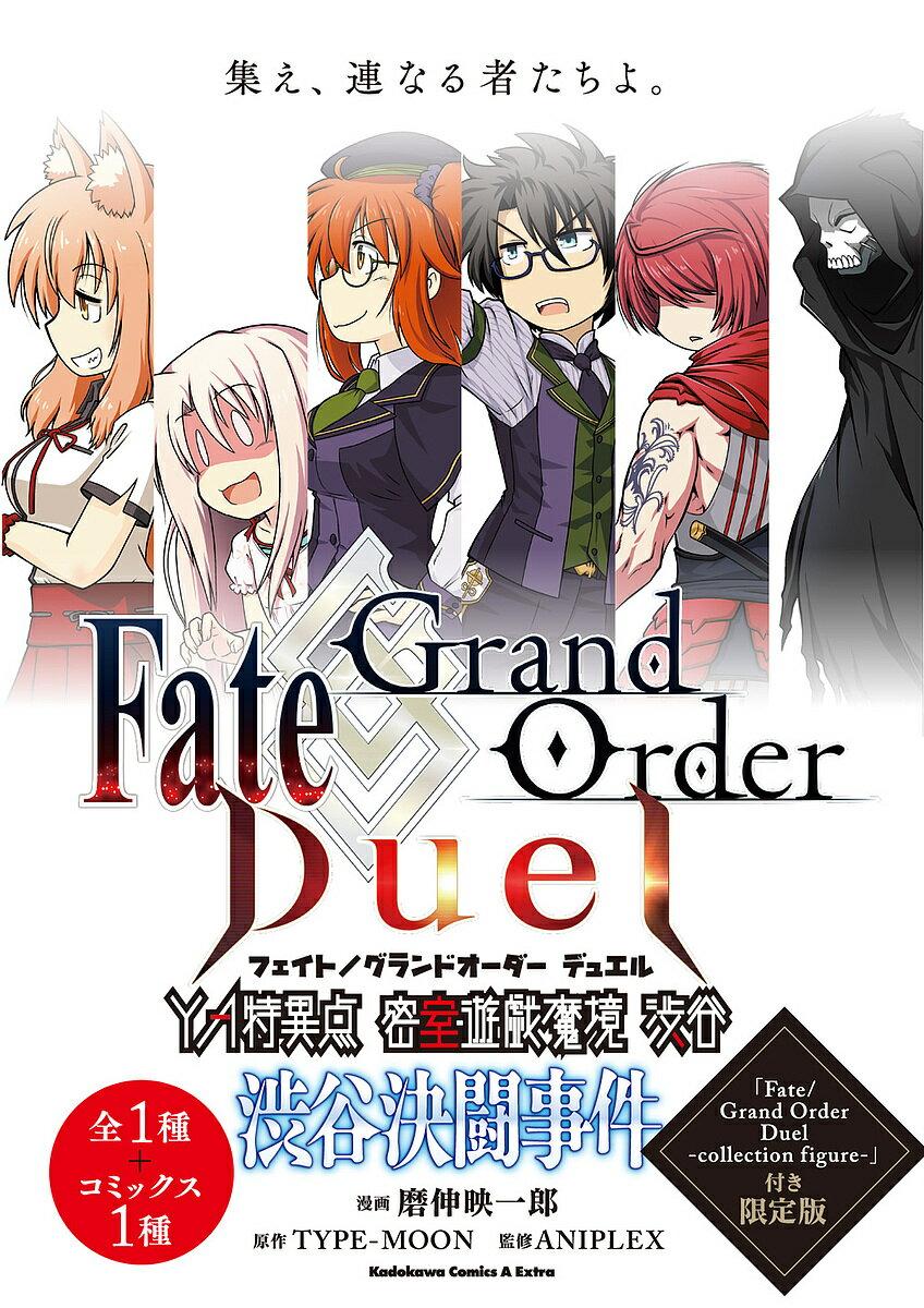 少年, その他 FateGrand Order Duel YA FateGrand Order Duelcollection figureTYPEMOON1000