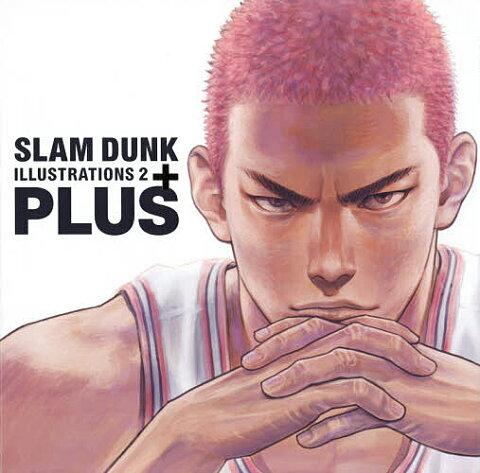 PLUS/SLAM DUNK ILLUSTRATIONS 2/井上雄彦【1000円以上送料無料】