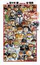KING GOLF VOLUME36/佐々木健/谷将貴【1000円以上送料無料】
