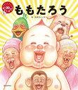 ももたろう/ガタロー☆マン【1000円以上送料無料】