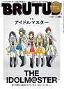 BRUTUS(ブルータス) 2021年3月1日号【雑誌】【1000円以上送料無料】