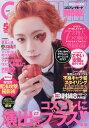 COSPLAY MODE 2021年5月号【雑誌】【1000円以上送料無料】