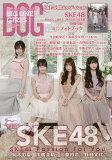 SKE48限定エディション 2021年5月号 【BIG ONE GIRLS(ビッグワ増刊】【雑誌】【1000円以上送料無料】