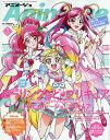 Animage アニメージュ 2021年5月号【雑誌】【1000円以上送料無料】