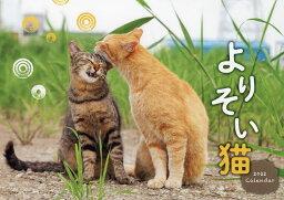 '22 よりそい猫カレンダー/沖昌之【1000円以上送料無料】