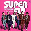 BOOK-Gで買える「【中古】SUPER FLY [CD] EXILE THE SECOND」の画像です。価格は1円になります。