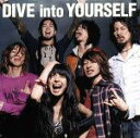 BOOK-Gで買える「【中古】DIVE into YOURSELF [CD] HIGH and MIGHTY COLOR; 1.DT」の画像です。価格は1円になります。