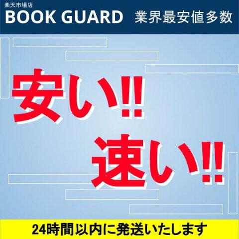 【中古】ドラゴンクエストVIII 4コママンガ劇場(3) スクウェア・エニックス