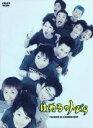 【中古】 はねるのトびら Vol.1&2 DVD−BOX /キングコング,ロバート,ドランクドラゴン,インパルス,北陽 【中古】afb
