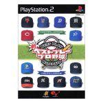 【中古】 新ベストプレープロ野球 /PS2 【中古】afb