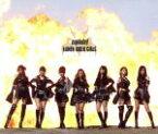 【中古】 exploded(初回限定盤A)(2DVD付) /仮面ライダーGIRLS 【中古】afb