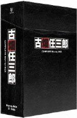 【中古】古畑任三郎COMPLETEBlu−rayBOX(Blu−rayDisc)/田村正和,西村雅彦,石井正則,本間勇輔(音楽)【中古】afb