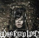 【中古】 WHO KiLLED IDOL?(DVD付 MUSIC VIDEO盤) /BiS 【中古】afb