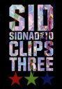 【中古】 SIDNAD Vol.10〜CLIPS THREE〜 /シド 【中古】afb