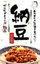 【中古】 おかめちゃんの毎日食べたい!納豆レシピ /タカノフ